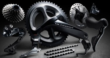 New groupset Shimano Ultegra R8000 2017/2018 for road bicycle